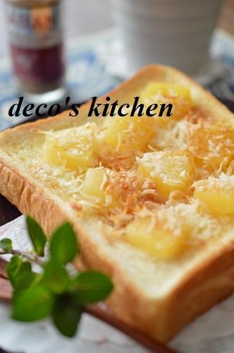 パインココナッツトースト2