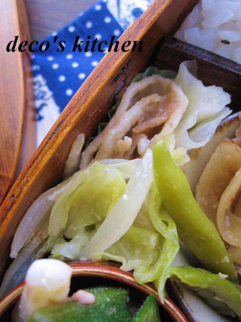 decoの小さな台所。-豚肉とひもとうがらし炒め弁当6