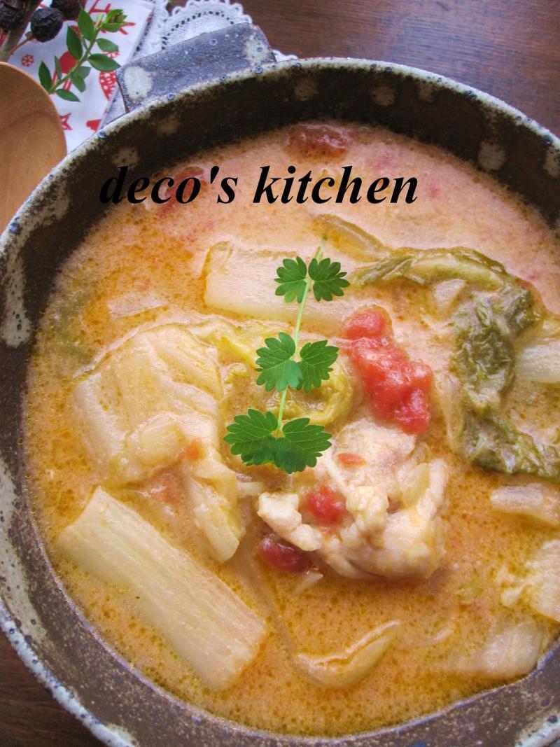 decoの小さな台所。-干し白菜のトマトシチュー6