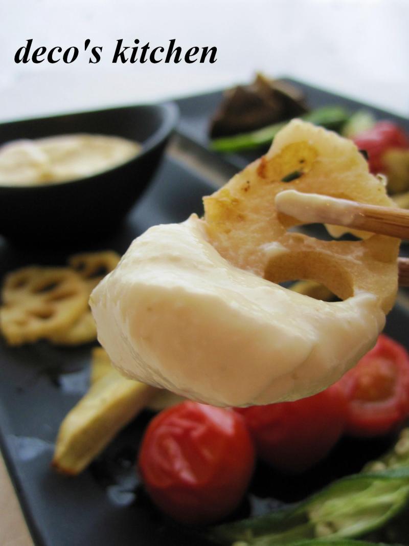 decoの小さな台所。-お豆腐ディップと焼き野菜の一皿7
