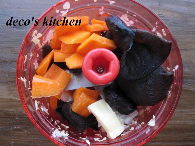 decoの小さな台所。-いろいろ野菜をチョッパー1