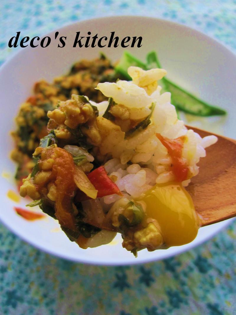decoの小さな台所。-トマトとモロヘイヤのキーマ6