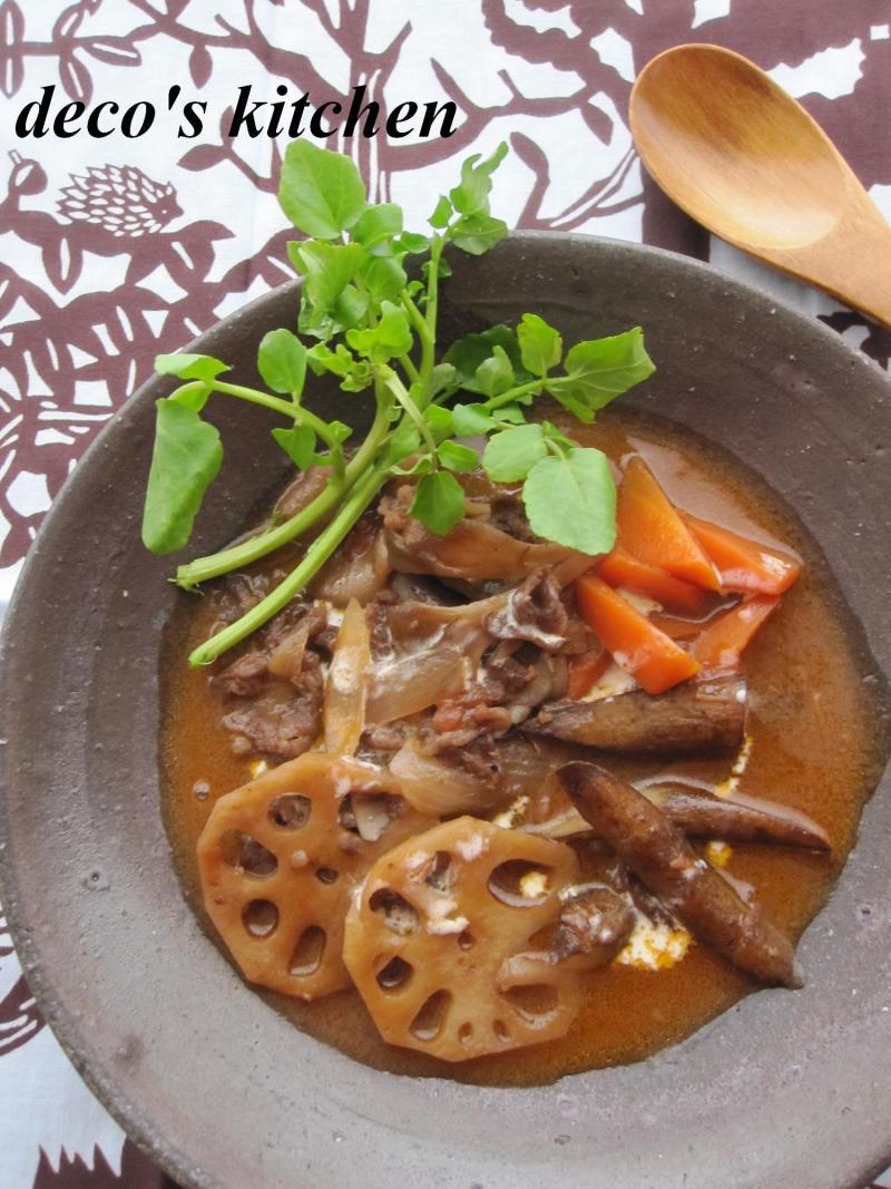 decoの小さな台所。-干し牛蒡と牛肉の洋風煮込み1