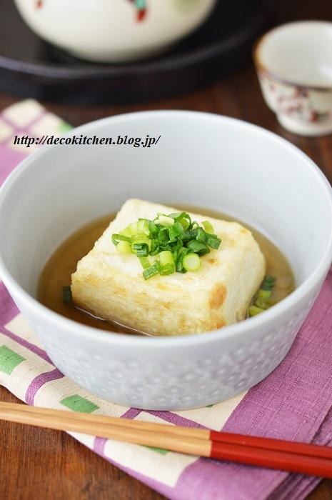 揚げ出し豆腐3