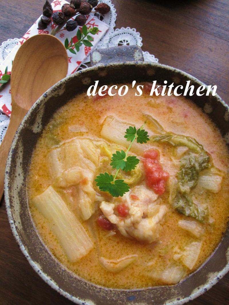 decoの小さな台所。-干し白菜のトマトシチュー5