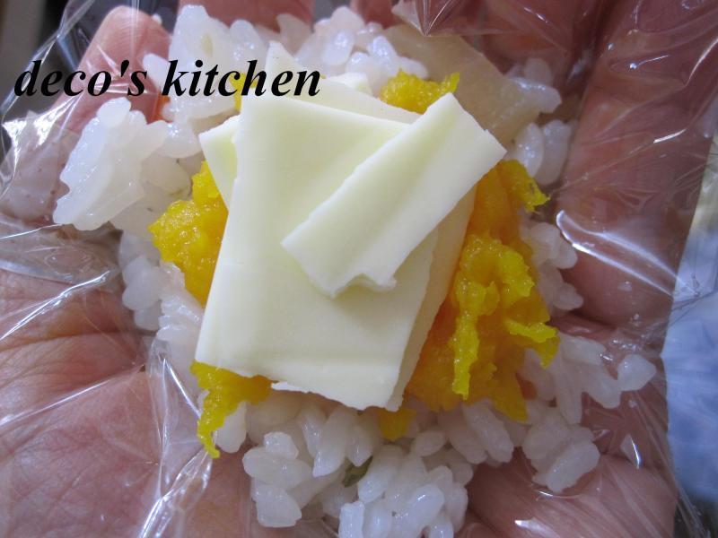 decoの小さな台所。-ハロウィン散らし寿司プレート12