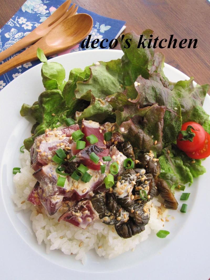 decoの小さな台所。-鰹たたきとキューちゃんのサラダ丼2