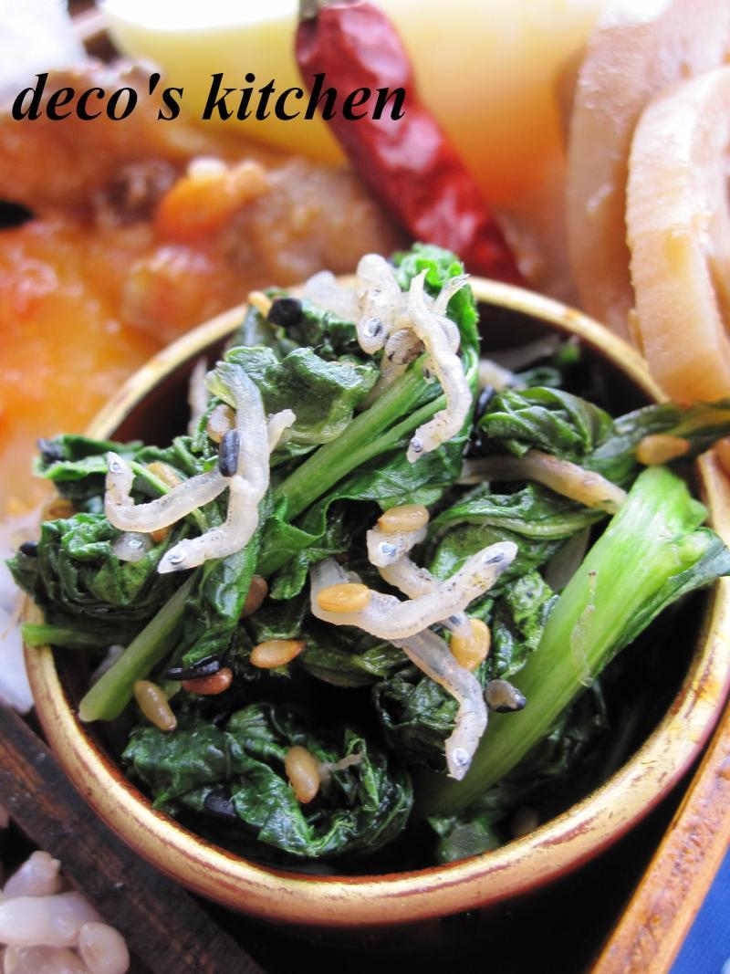 decoの小さな台所。-生姜トマト味噌煮込み弁当3