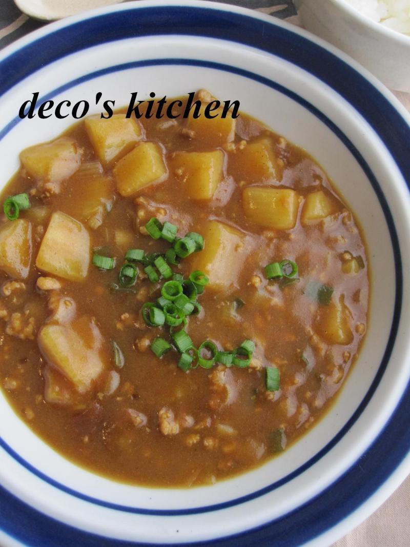 decoの小さな台所。-長芋とねぎの豚ひきカレー2