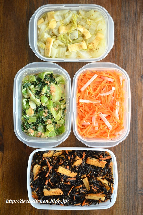 置き 作り 副 菜
