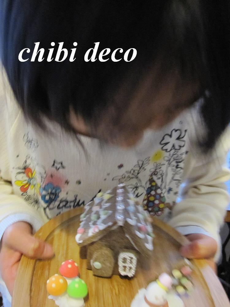 decoの小さな台所。-おうちとちびdeco2