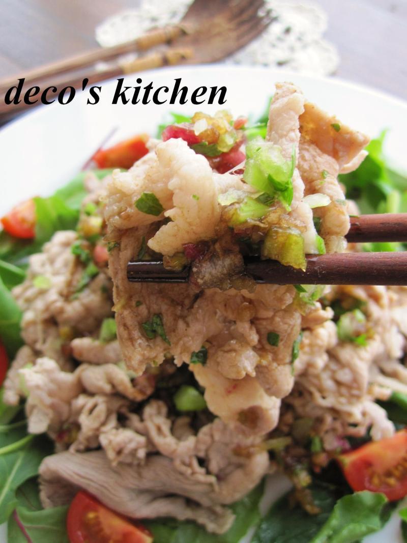 decoの小さな台所。-香味野菜もりもり豚しゃぶサラダ4