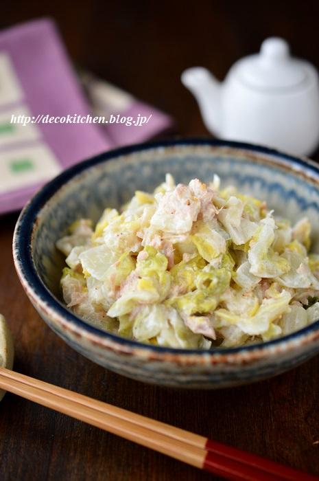 ツナマヨぽん酢9