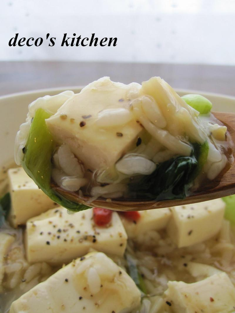 decoの小さな台所。-豆腐と青梗菜のヘルシー丼4
