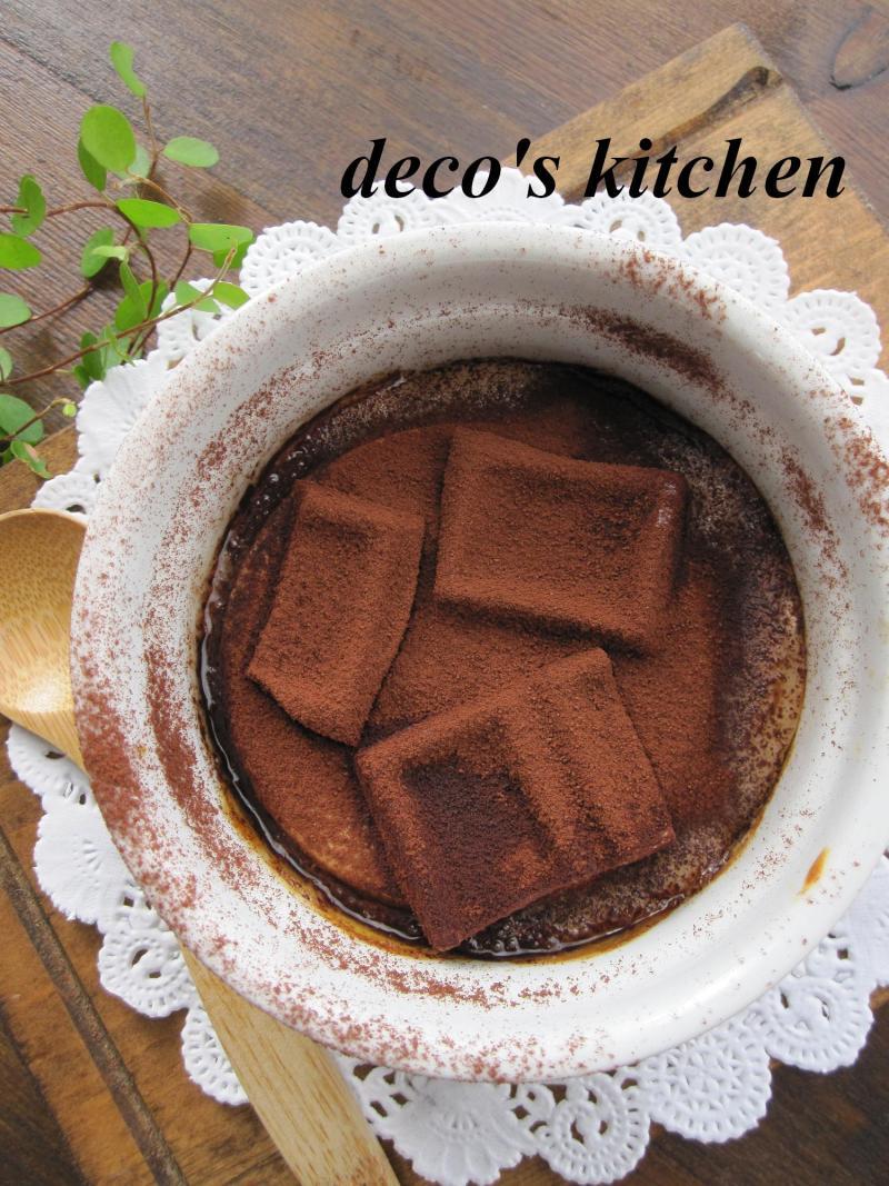 decoの小さな台所。-ティライス風ココットカマン2