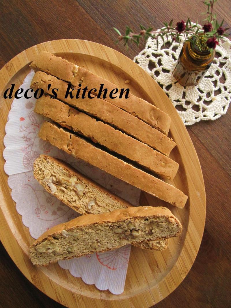 decoの小さな台所。-白味噌とくるみのビスコッティ2