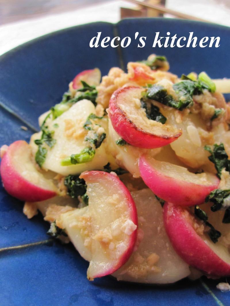 decoの小さな台所。-干しラディッシュと大根炒め4