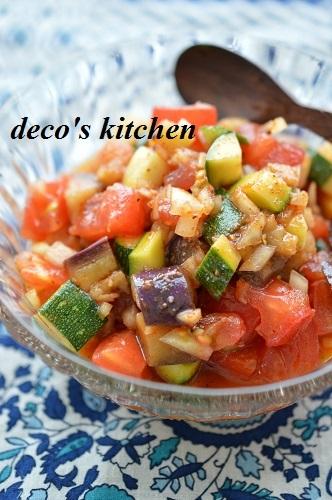 夏野菜サルサソース1