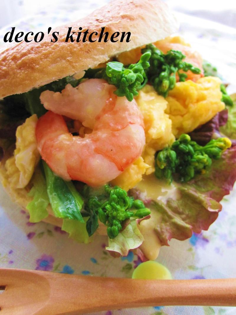 decoの小さな台所。-菜の花と海老と卵のベーグルサンド3