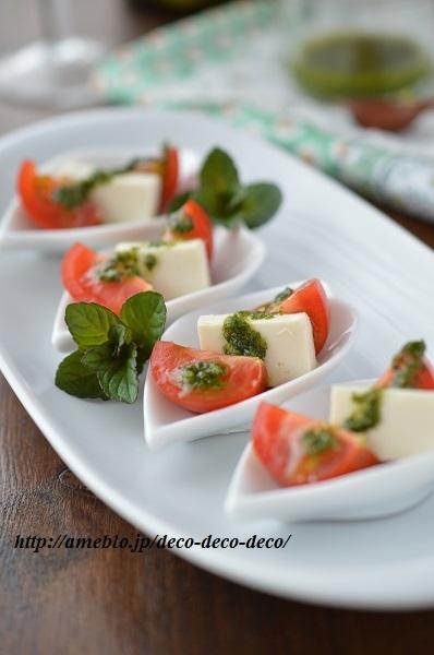 塩豆腐のカプレーゼ4