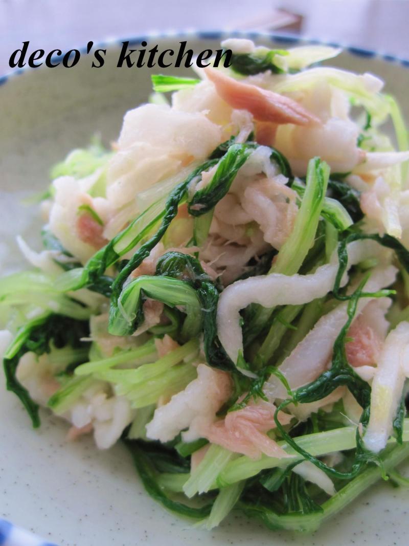 decoの小さな台所。-水菜と切り干し大根のツナ塩麹和え4