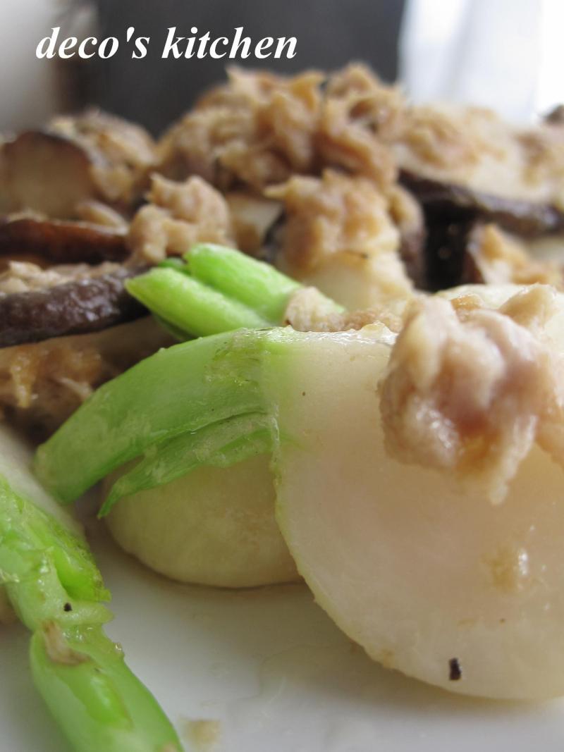 decoの小さな台所。-干した蕪と椎茸のガーリックマヨ炒め。2