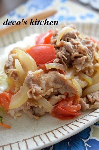 豚のトマト生姜焼き7