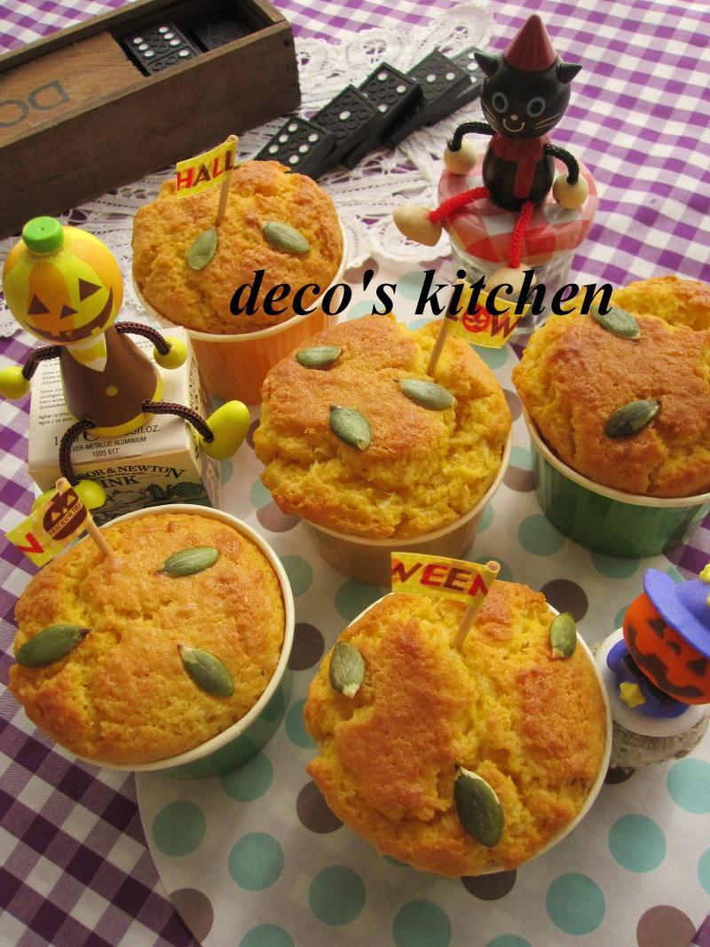 decoの小さな台所。-パンプキンココナッツプチケーキ2