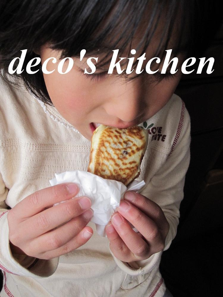 decoの小さな台所。-鯛焼き作り6