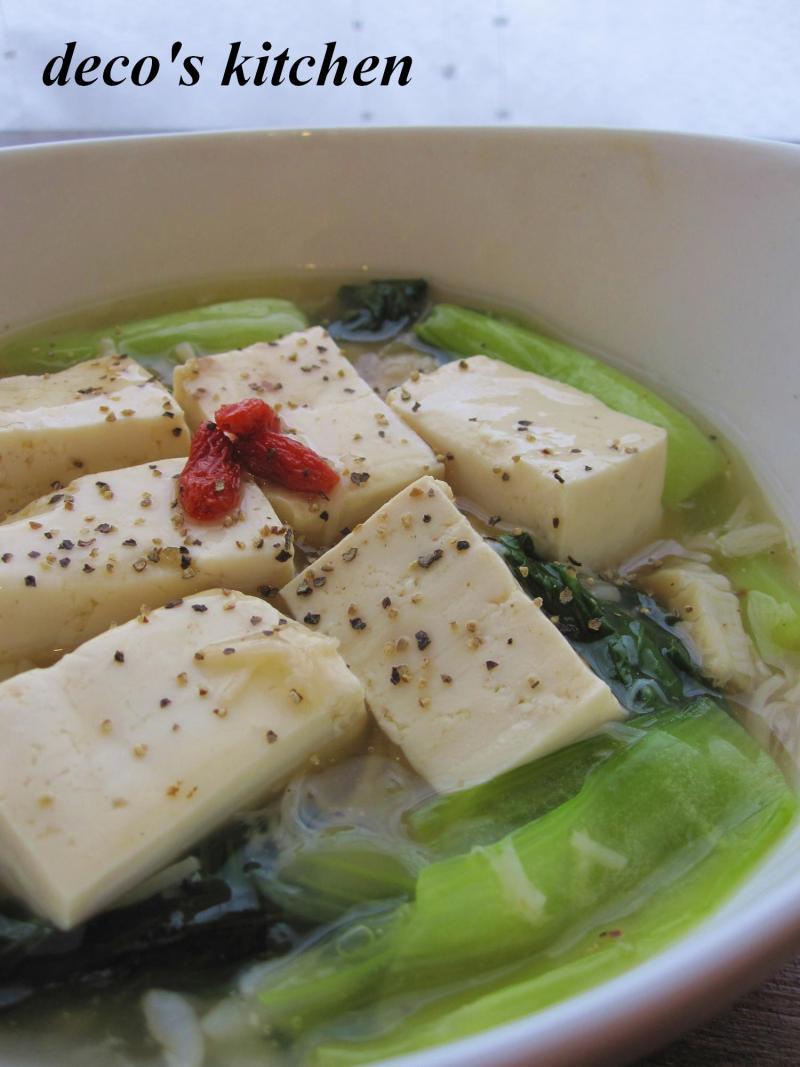 decoの小さな台所。-豆腐と青梗菜のヘルシー丼1