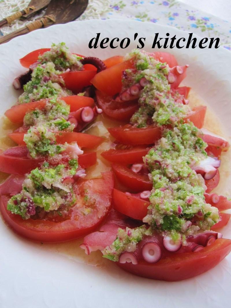decoの小さな台所。-タコとトマトのマリネ3