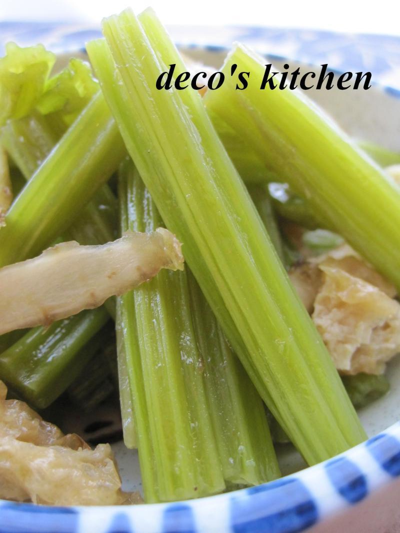 decoの小さな台所。-若牛蒡のたいたん2