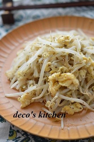 卵ともやしの炒め物2
