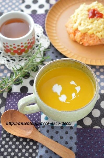 かぼちゃスープ3