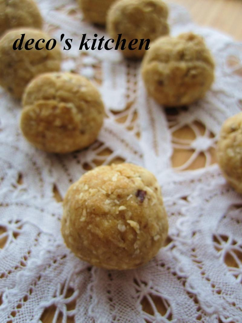 decoの小さな台所。-プルーン塩ココナッツクッキー4