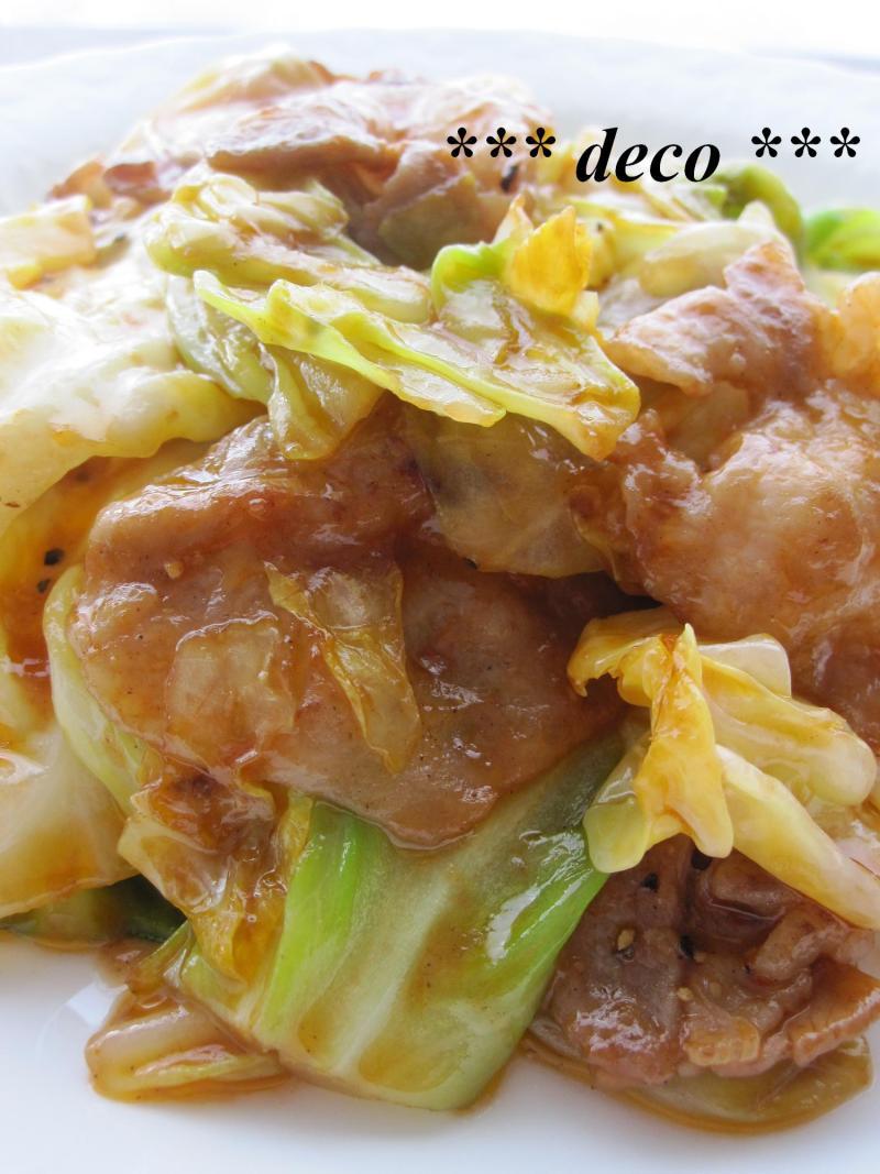decoの小さな台所。-豚肉とキャベツのオイケチャ3