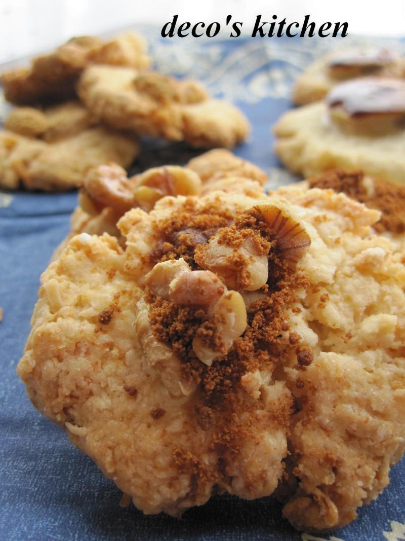 decoの小さな台所。-サクサク☆ココナッツクッキー。黒糖くるみ
