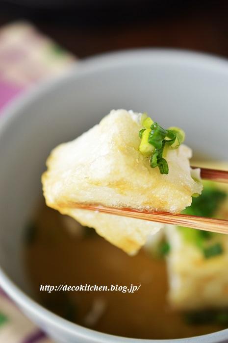 揚げ出し豆腐10