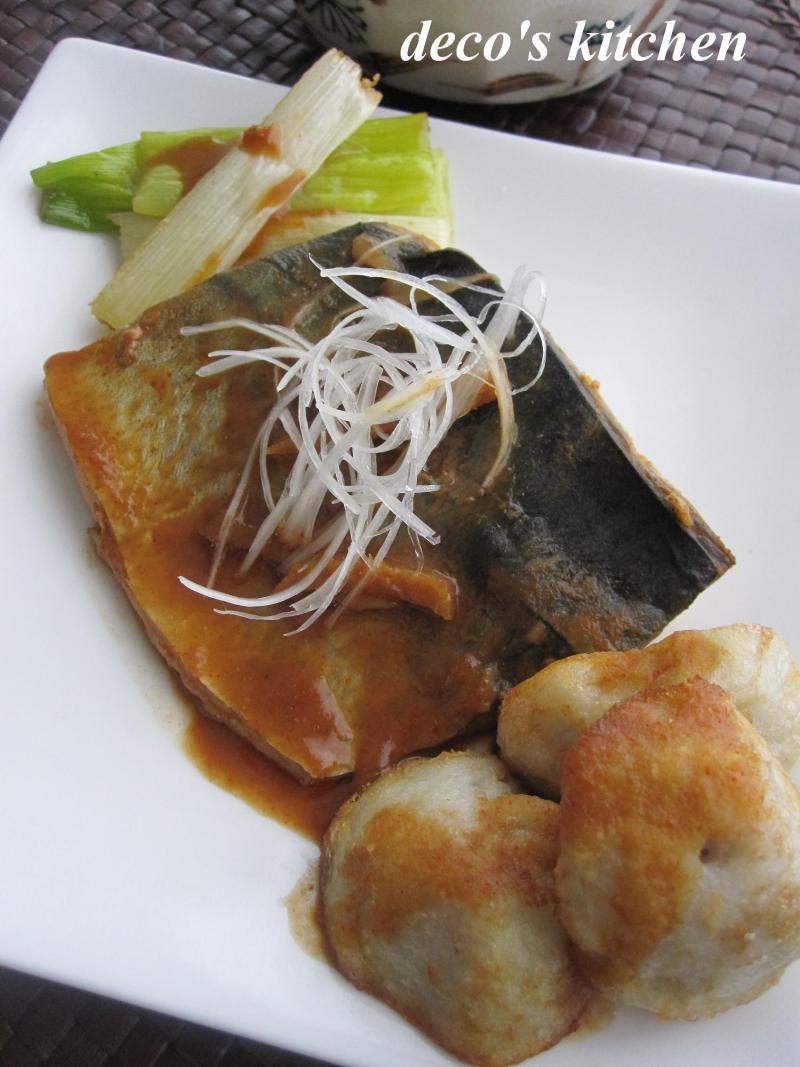 decoの小さな台所。-ピリ辛サバの味噌煮+揚げ野菜を添えて。