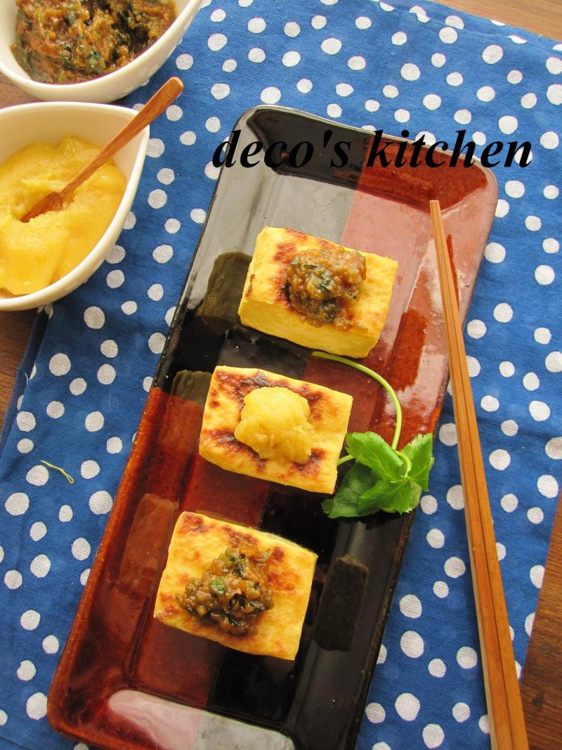 三つ葉味噌と柚子味噌5