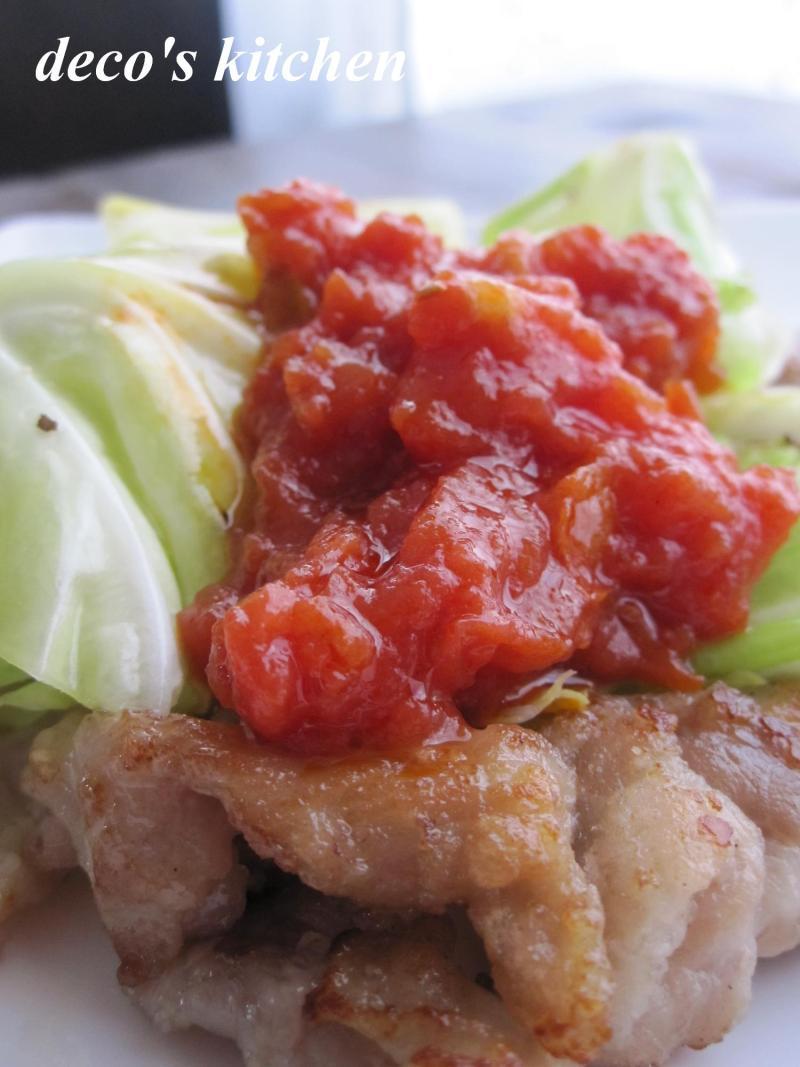 decoの小さな台所。-ピリ辛トマトソースで豚肉とキャベツの塩炒め
