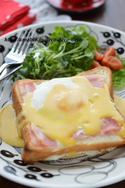 冷凍卵でエッグベネディクト7