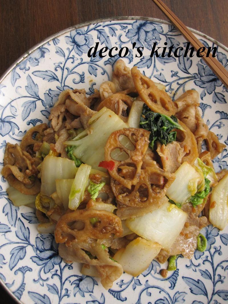 decoの小さな台所。-干し白菜と蓮根の醤油麹炒め4