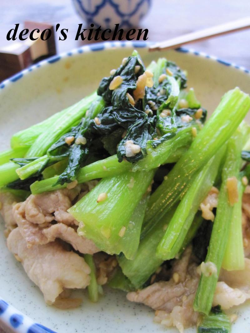 豚肉と小松菜の醤油麹6