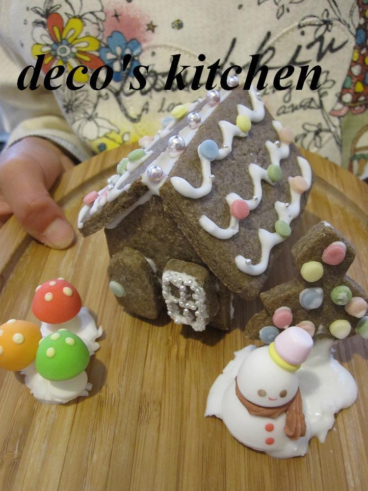 decoの小さな台所。-おうちとちびdeco4