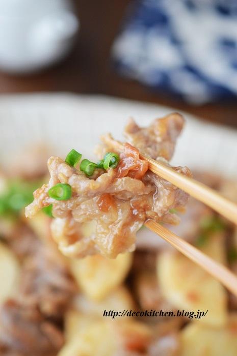 梅味噌炒め10