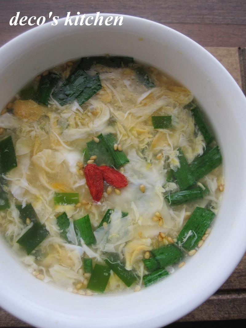 decoの小さな台所。-にら玉スープ