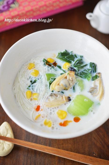 あさりスープ3