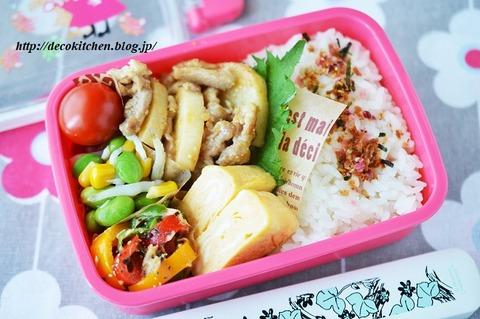 味噌炒め弁当8