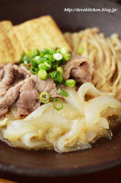 肉豆腐13